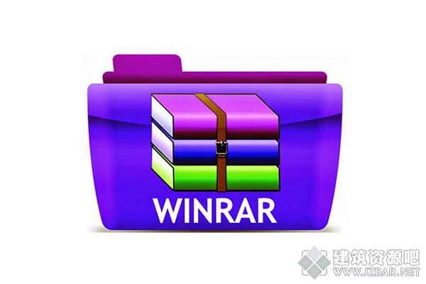 WINRAR5.50.png
